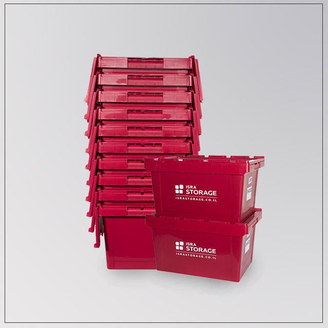 טוב מאוד ישראסטורג׳ (ISRASTORAGE) - שירותי אחסנה | מספקים ארגזי אחסון NV-57